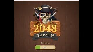 """Детские песни про пиратов и разбойников (тексты в описании) + прохождение игры """"Пираты 2048"""""""