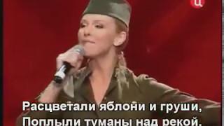 """ПЕСНЯ ВОЕННЫХ ЛЕТ """"КАТЮША"""" Поет ВАРВАРА Русские военные песни"""