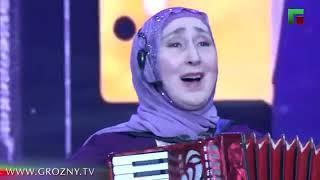 Праздничная Юбилейный Концерт Филармонии Чечни 2020