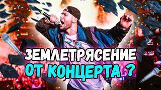 КОНЦЕРТЫ, НА КОТОРЫХ ХОТЕЛ БЫ ПОБЫВАТЬ КАЖДЫЙ (Linkin Park, Nirvana и др)