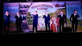 День Суджанского района Трансляция с концерта Курской Филармонии