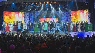 """""""Татар моңы - 2017"""" конкурсының Гала-концерты"""