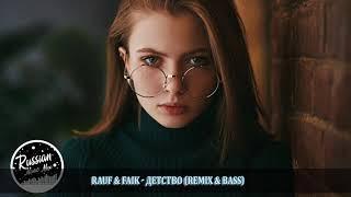 МУЗЫКА 2019 НОВИНКИ РУССКАЯ МУЗЫКА ТОП ЛУЧШИХ ПЕСЕН ПЛЕЙЛИСТ 2019