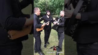 Чеченские народные песни