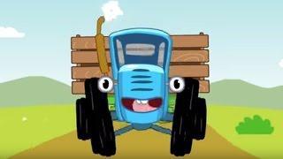 ЕДЕТ ТРАКТОР Песни для детей Мультики про трактора и машинки