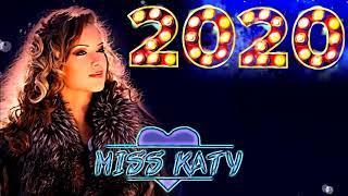 Новогодняя 2020
