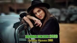 Самые Популярные Песни 2018 ❤ Новые клипы 2018 зарубежные Европа Плюс