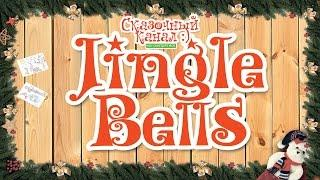 Детские песни на английском. Jingle Bells. Новогодняя. Children's songs in English