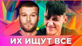 50 САМЫХ ЛУЧШИХ ПЕСЕН 2019 ГОДА