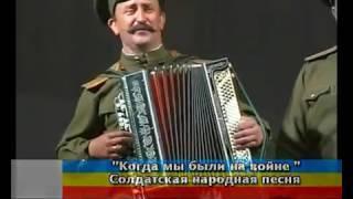 Казачьи песни Верхнего Дона
