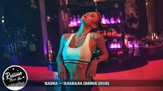 РУССКАЯ МУЗЫКА 2018 RUSSISCHE MUSIK 2018 СБОРНИК Слушать онлайн