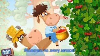Бурёнка Даша. Калинка-Малинка | Песни для детей