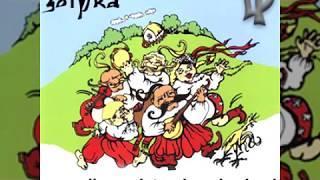 Збірка 4. Українські весільні пісні. Украинские свадебные песни.  Украинские народные песни