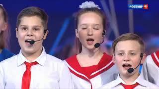 Праздничный концерт ко Дню работника органов безопасности РФ 20.12.2020 смотреть онлайн
