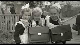 Детям 60-х 70-х 80-х посвящается (1 часть)