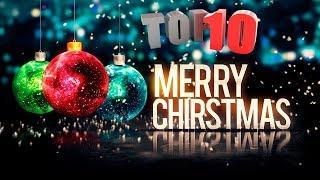 ТОП-10 Лучшие Рождественские песни Christmas Songs