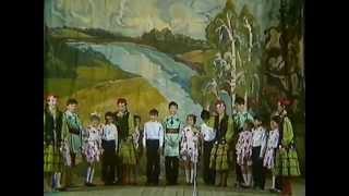 Башкирские народные  детские игры и песни.  Мечетлинский р-н. 1991г.