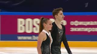 Произвольный танец Танцы на льду Юниоры Кубок России по фигурному катанию 2020 Второй этап