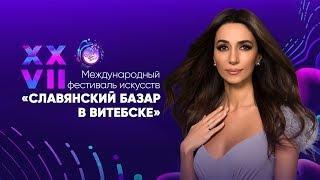 Зара Концерт в Витебске / Zara Concert in Vitebsk (2018)