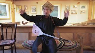 Дмитрий Шараев исполняет народные калмыцкие песни.