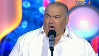 Концерт ИГОРЬ МАМЕНКО 1 АПРЕЛЯ Юмористический концерт 2019 Сборник