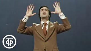 Песни Полада Бюль-Бюль оглы (1977)