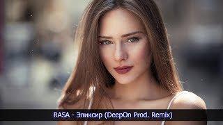 ЛУЧШИЕ ХИТЫ 2019 Лучшая русская музыка 2019 года Самая известная русская песня 2019