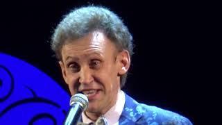 Концерт Сергея Дроботенко в Калининграде 2020 года 7 января