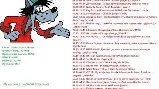 Детские песни в ремиксах  5 часть ( RADIO_DED mix)