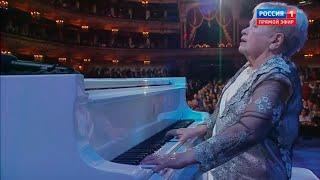 Александра Пахмутова. Большой юбилейный концерт 2019