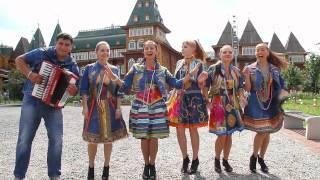 Фолк-группа РУССКОЕ ПОЛЕ Песни Музыка Народные песни в современной обработке
