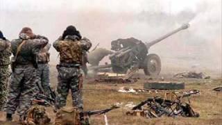 Артиллерия бьет по своим (Военные песни) mp4