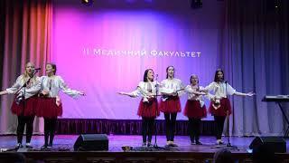 Современная обработка украинской песни «Попури»