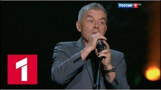 Мне - 65 Юбилейный концерт Олега Газманова