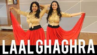 LAAL GHAGHRA/NEHA KAKKAR/ KAREENA U DICTIONARY/WEDDING DANCE/ GIRLS SHADI DANCE/ RITU'S DANCE STUDIO