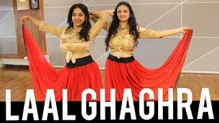 LAAL GHAGHRA/NEHA KAKKAR/ KAREENA U DICTIONARY/WEDDING DANCE/ GIRLS SHADI DANCE/ RITU'S DANCE STUDIO