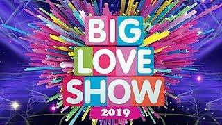 Концерт BIG LOVE SHOW 2019  (IPTVRip / МузТВ) Песни Музыка 2019