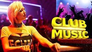 КЛУБНЯК 2019 Классная Клубная Музыка Ibiza Club Party 2019