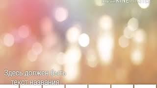 """Песня """"батальоная разведка"""" в современной обработке"""